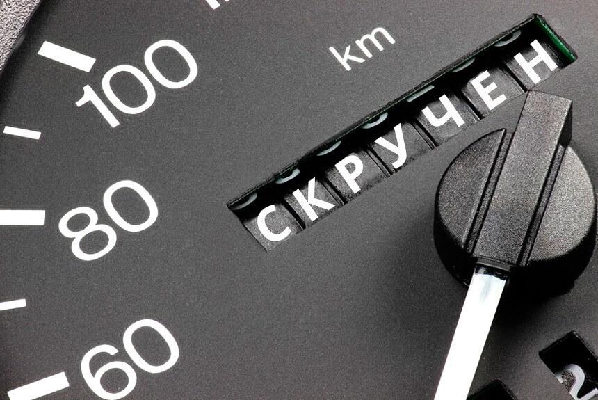 Как проверить реальный пробег автомобиля по VIN сканером и другими способами