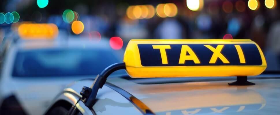 Машина после такси