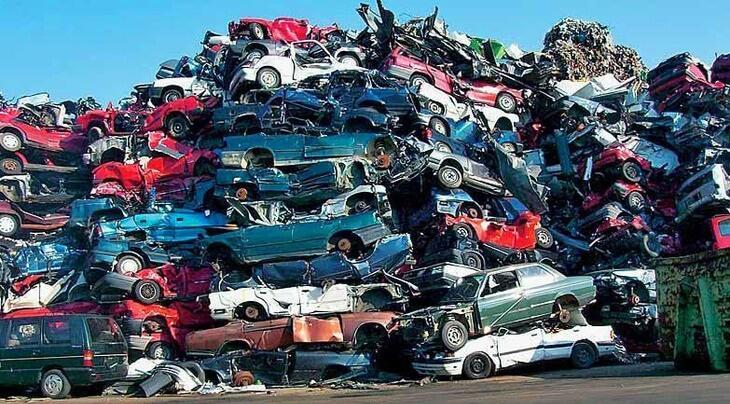 проверить машину на утиль