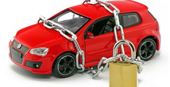 Как проверить в залог на авто срочно заложить авто