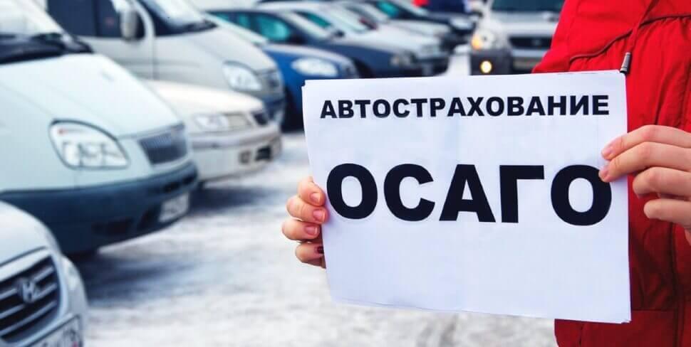 Уведомление о покупке автомобиля в налоговую