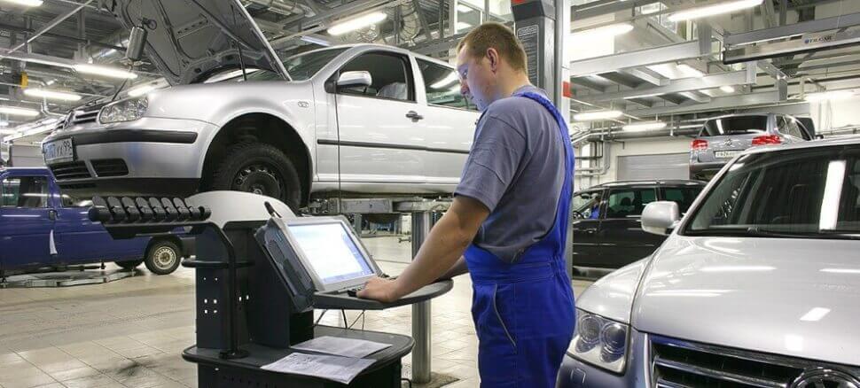 Техническая проверка авто