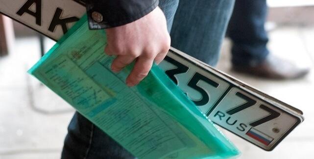 Подача документов при покупке авто