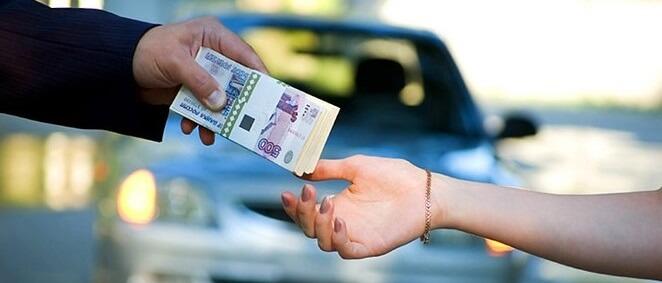 Выбрать марку авто по бюджету