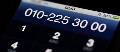 Номер телефона в объявлении о продаже авто