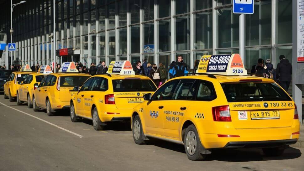 Выбор машины для такси