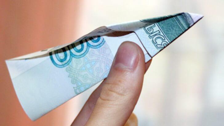 Передача денег и документов при продаже авто образец расписки денег в долг под залог