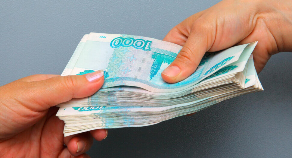 Когда при покупке авто платить деньги кредит под залог птс в банке сбербанк