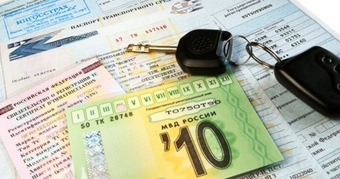 Список документов для покупки б/у авто
