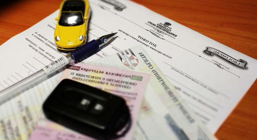 Документы для совершения сделки продажи авто