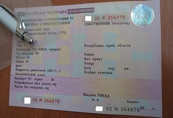 как проверить автомобиль по номеру кузова бесплатно на сайте ставки московского кредитного банка для пенсионеров