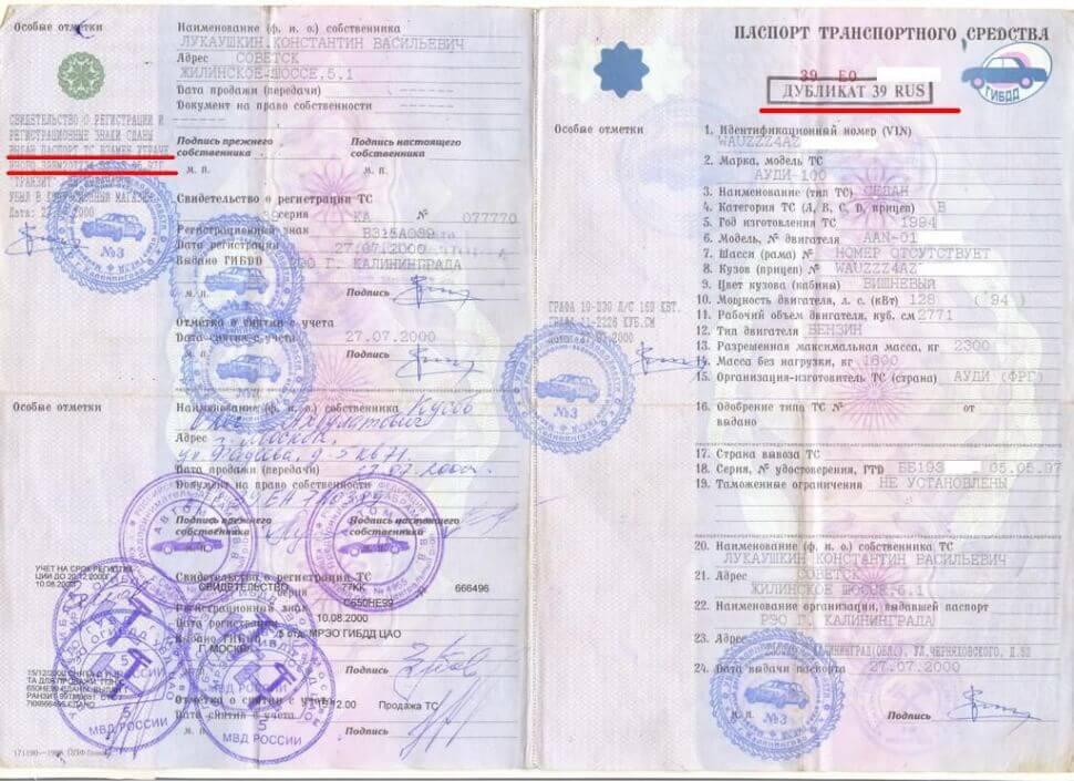 Продлить регистрацию по месту пребывания граждан рф