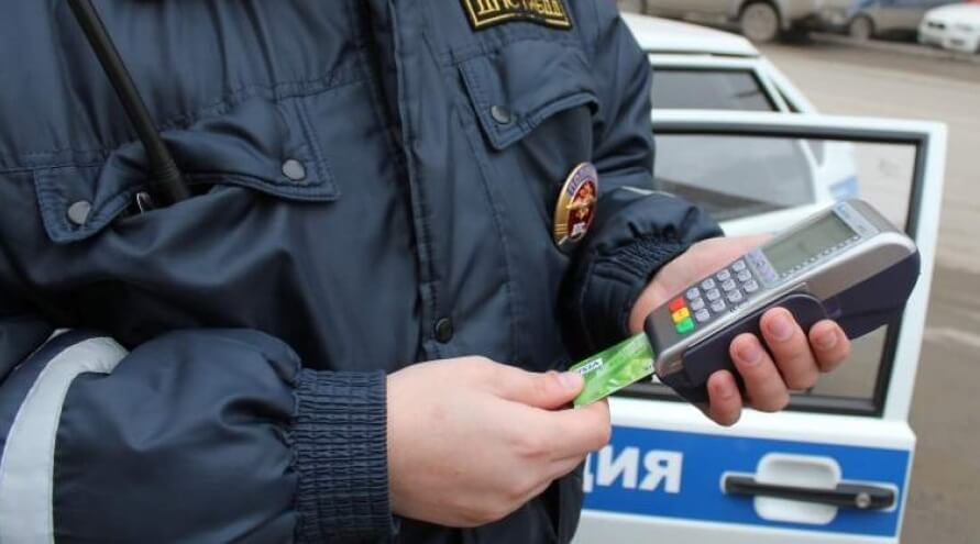 Подготовка авто к продаже - погашение штрафов