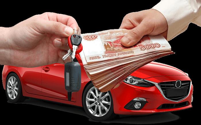 Как выгодно продать машину с пробегом