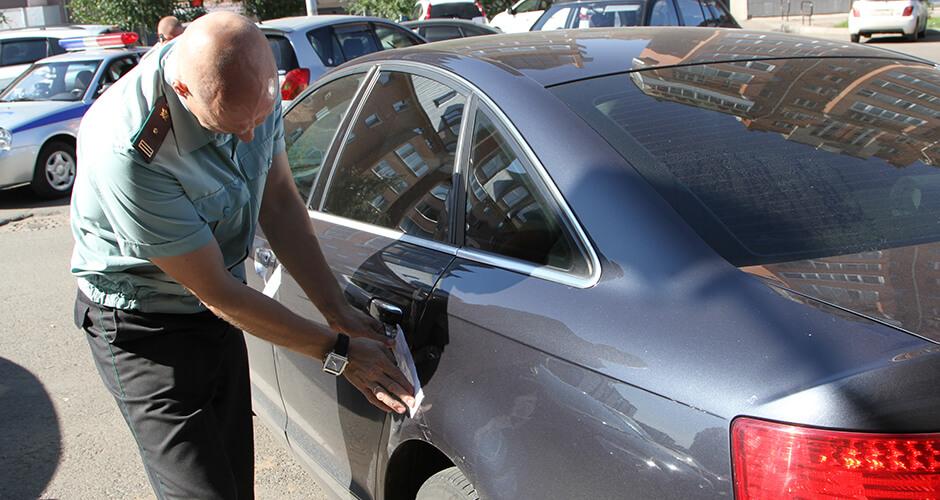 Как продать арестованный автомобиль