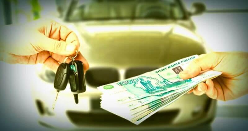 можно продать машину если она в кредите