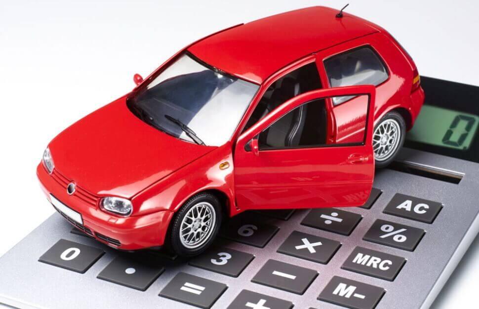 Способы оценки транспортного средства