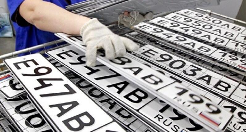 Как оставить номера при продаже автомобиля