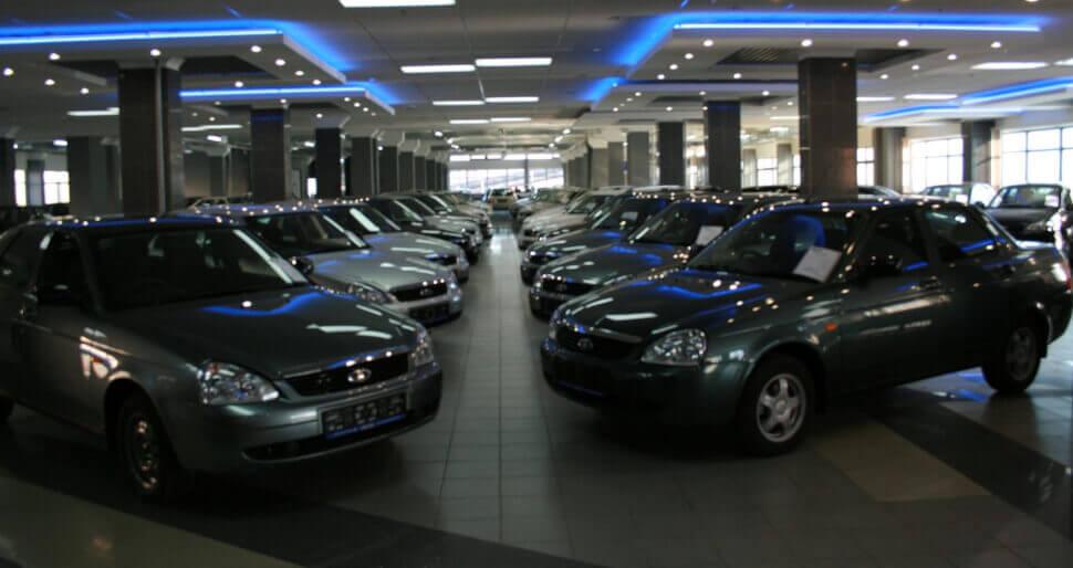 Как продать машину в автосалон