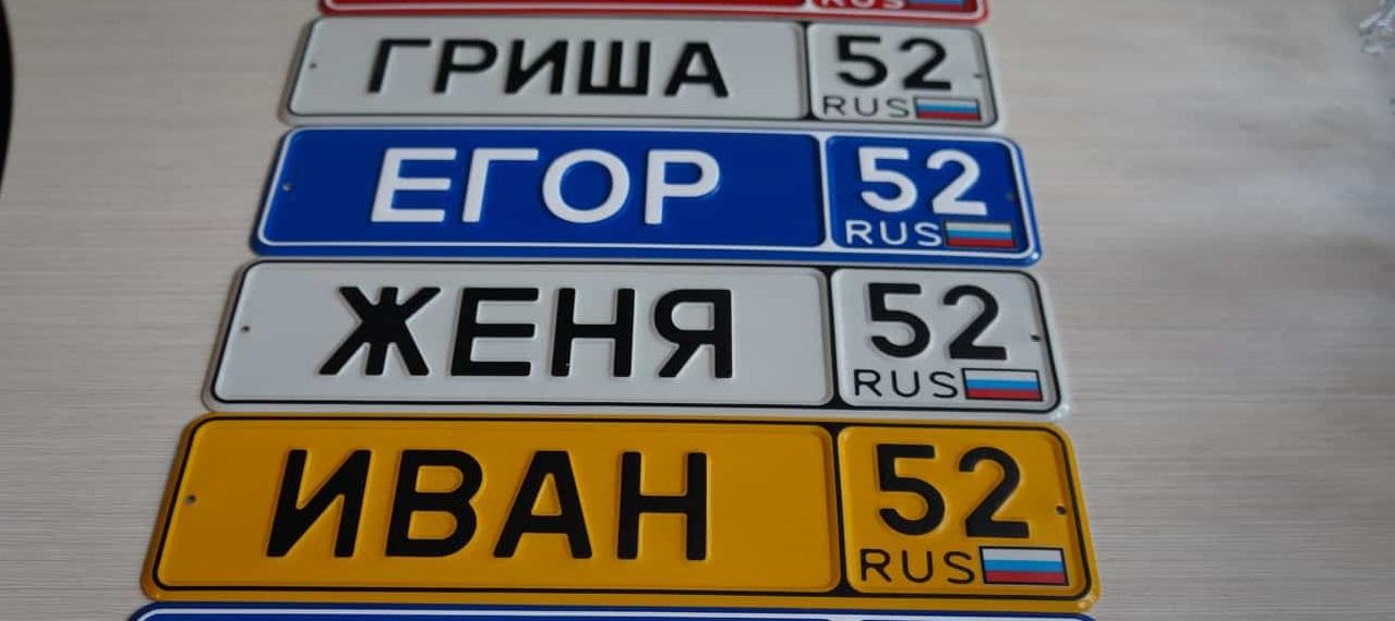 белагропромбанк погашение кредита