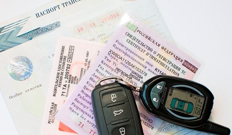 Как проверить авто если документы утеряны