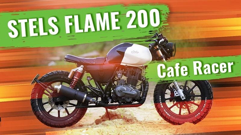Стелс Флэйм 200
