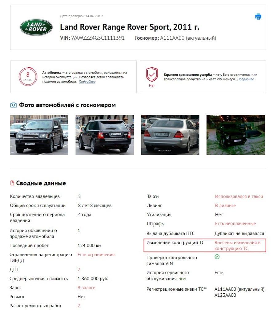 avtomobilistam-vyplatyat-27-tysyach-rublej-za-ustanovku-oborudovaniya-dlya-ezdy-na-metane