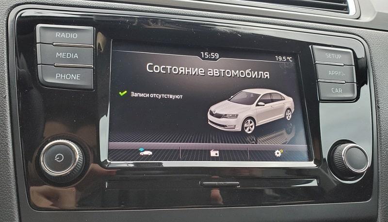 экран шкода