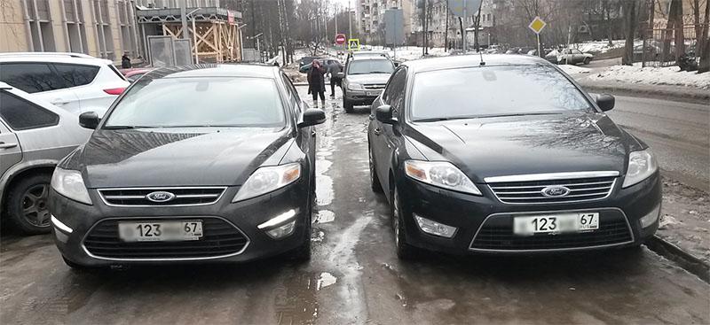 chto delat esli kupil avtomobil dvojnik3 - Как узнать есть ли двойник у автомобиля