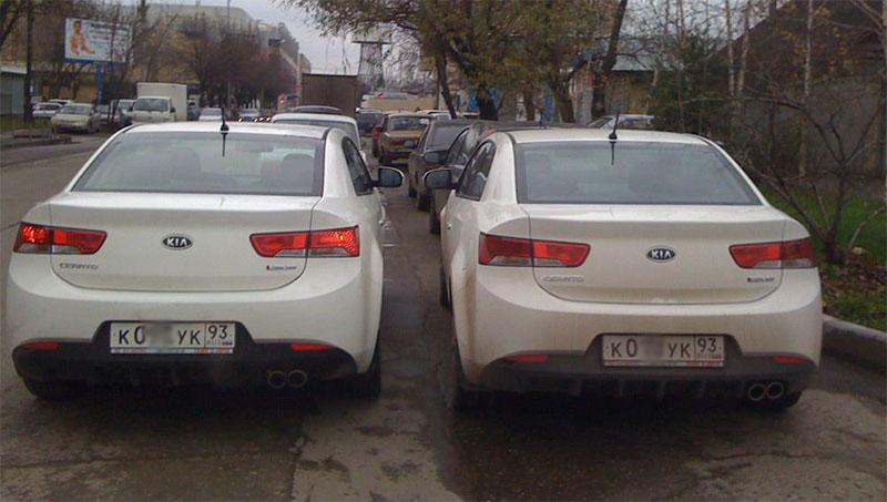 chto delat esli kupil avtomobil dvojnik4 - Как узнать есть ли двойник у автомобиля