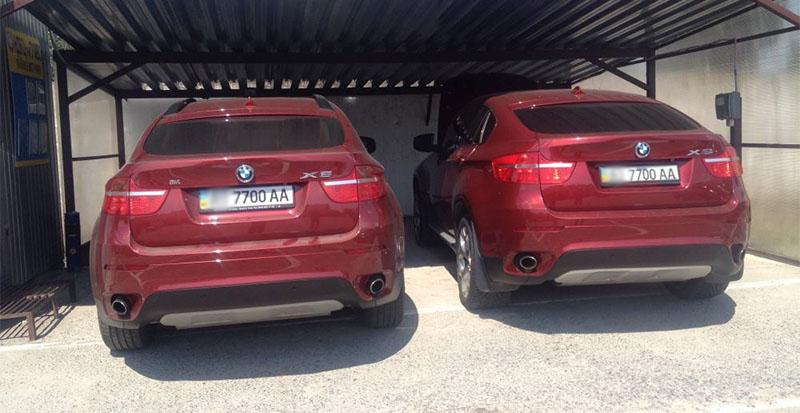 chto delat esli kupil avtomobil dvojnik5 - Как узнать есть ли двойник у автомобиля