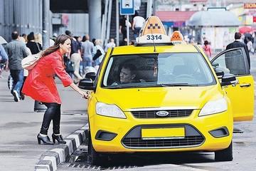 Как не купить автомобиль работавший в службе такси