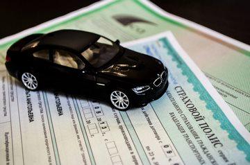 Какие документы нужны для страхования авто — список документов для ОСАГО и КАСКО