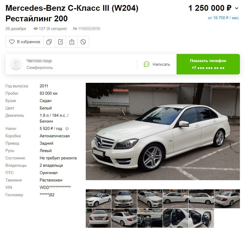 Mercedes-Benz C-Class C200 Blue Efficiency