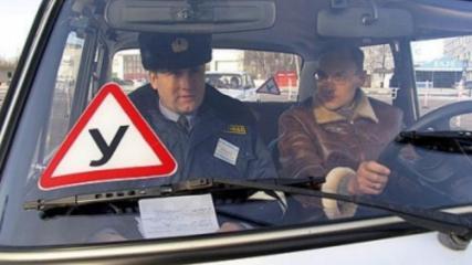Как сдать экзамен по вождению город с первого раза: ТОП-10 советов успешной сдачи на права