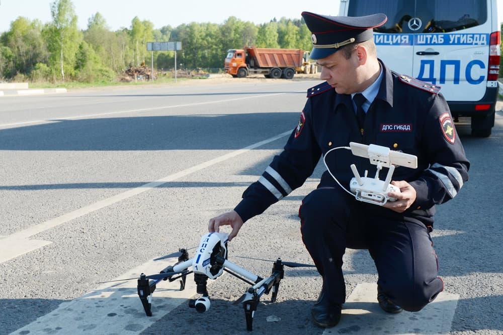 ГИБДД и дроны