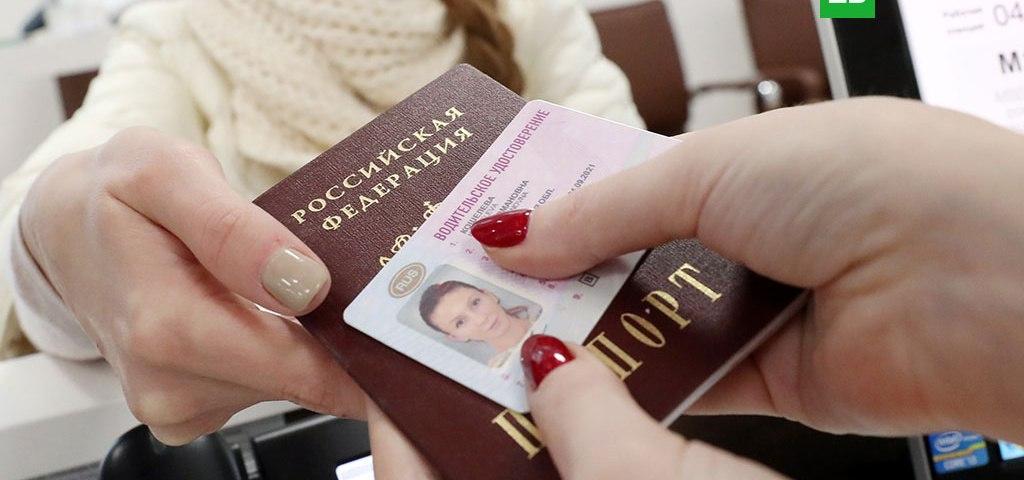 Процедура получения водительских прав после сдачи экзамена