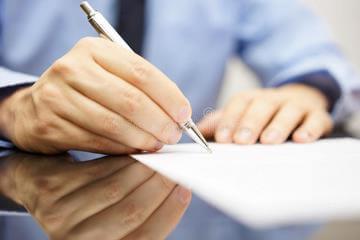 Какие документы нужны при покупке машины с рук