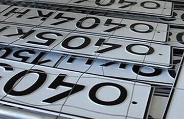 Можно ли и как оставить номера машины при продаже? 2020