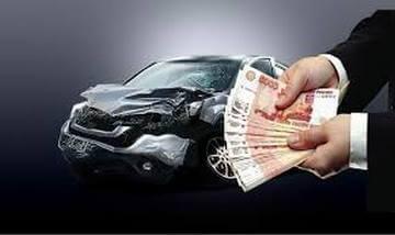 Как выгодно продать битый автомобиль в Москве?