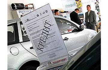 Можно ли продать машину если она в залоге у банка