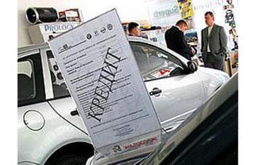Как продать автомобиль если он в залоге у банка