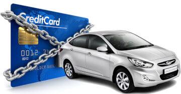 Чем опасна покупка автомобиля в кредите