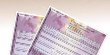 Какие документы нужны чтобы сделать диагностическую карту автомобиля