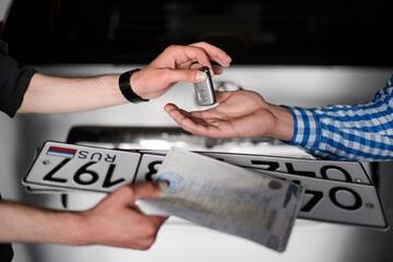 Заявление на регистрацию авто в гибдд