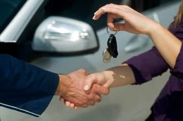 Процедура продажи автомобиля