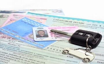 ПТС автомобиля: как обманывают покупателей машин с пробегом