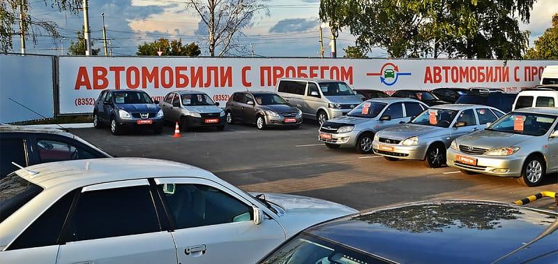 Россияне стали реже покупать авто с пробегом. Исключение – премиальные авто