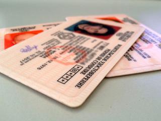 Как получить справку для водительского удостоверения в 2020 году