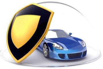 Какие документы нужны для страховки авто